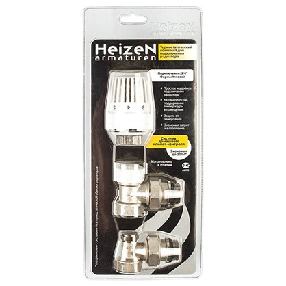 Термостатический комплект для радиатора Heizen угловой 3/4 дюйма
