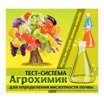 Купить Тест система Агрохимик 5 ампул дешевле