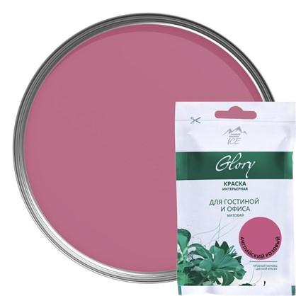 Тестер краски для гостиной и офиса цвет английский розовый 50 мл