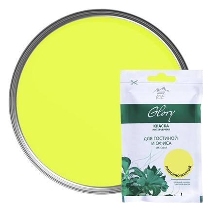 Тестер краски для гостиной и офиса цвет лимонно-желтый 50 мл