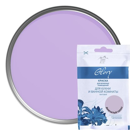 Тестер краски для кухни и ванной цвет дымчатый топаз 50 мл