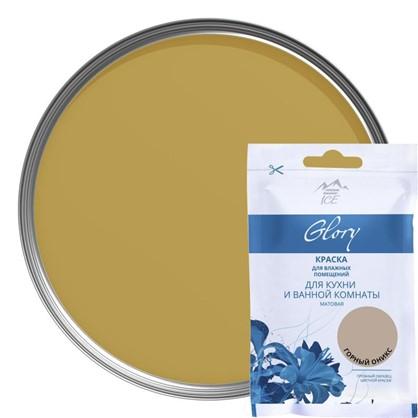 Тестер краски для кухни и ванной цвет горный оникс 50 мл