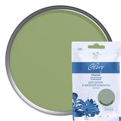 Купить Тестер краски для кухни и ванной цвет лавровый лист 50 мл дешевле
