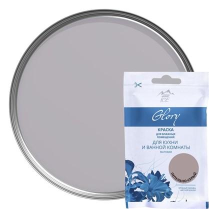 Тестер краски для кухни и ванной цвет пепельно-серый 50 мл