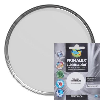 Купить Тестер Primalex Clean&Color 40 мл Белое кружево дешевле