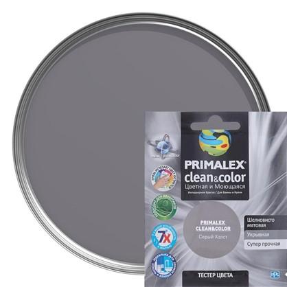 Купить Тестер Primalex Clean&Color 40 мл Серый холст дешевле