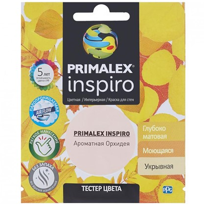 Тестер Primalex Inspiro 40 мл Ароматная орхидея