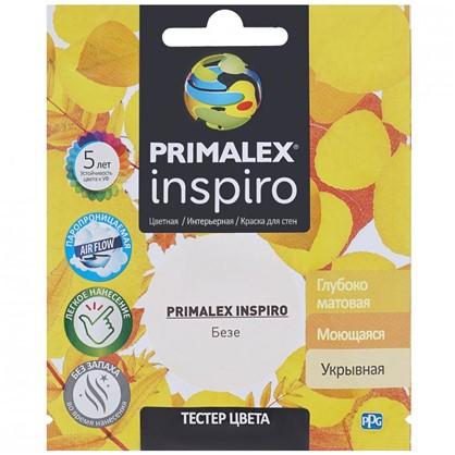 Тестер Primalex Inspiro 40 мл Безе