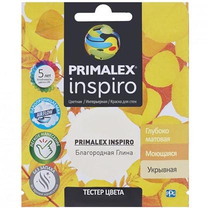 Тестер Primalex Inspiro 40 мл Благородная глина
