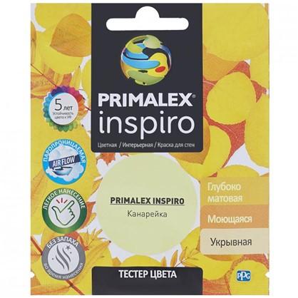 Тестер Primalex Inspiro 40 мл Канарейка