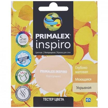Тестер Primalex Inspiro 40 мл Каппучино