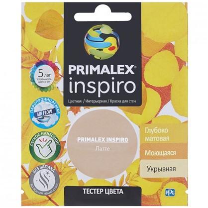Тестер Primalex Inspiro 40 мл Латте