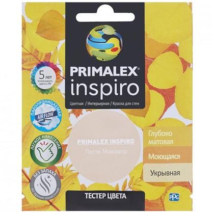 Тестер Primalex Inspiro 40 мл Латте макиато