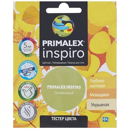 Тестер Primalex Inspiro 40 мл Оливковый