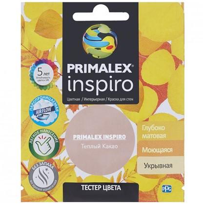 Тестер Primalex Inspiro 40 мл Теплое какао