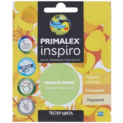 Тестер Primalex Inspiro 40 мл Зеленая амазония