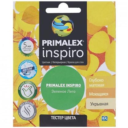 Купить Тестер Primalex Inspiro 40 мл Зеленое лето дешевле