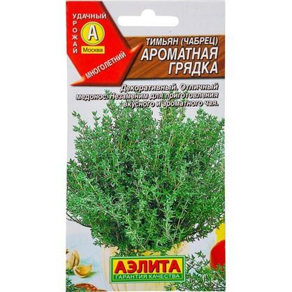 Тимьян овощной Ароматная грядка 0.2 г