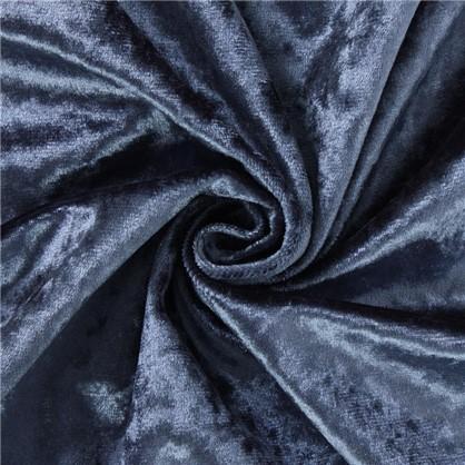 Ткань Тюдор велюр 280 см цвет серый синий