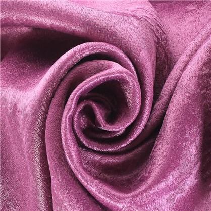 Ткань двусторонняя Канвас 280 см цвет сиреневый