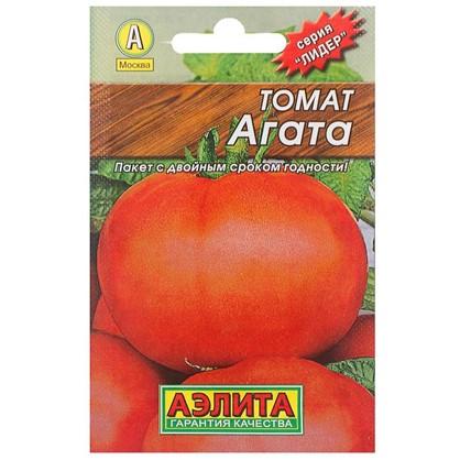 Томат Агата (Лидер)
