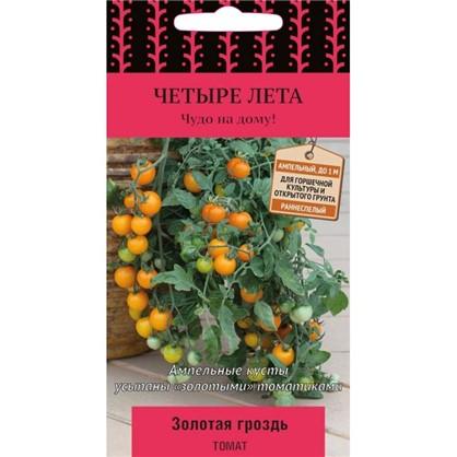 Томат Четыре лета Золотая гроздь (А) 1 г
