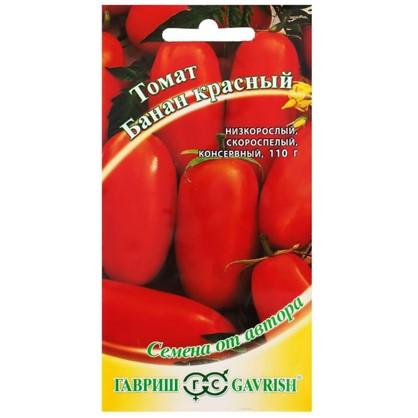 Купить Томат красный Банан 0.1 г дешевле