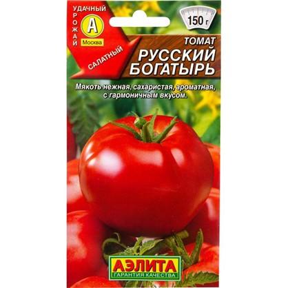 Томат Русский богатырь 0.1 г