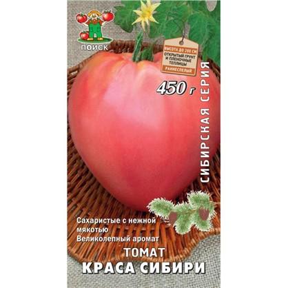 Купить Томат Сибирская селекция Краса (А) 1 г дешевле