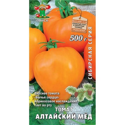 Купить Томат Сибирская серия Алтайский мёд (А) 1 г дешевле