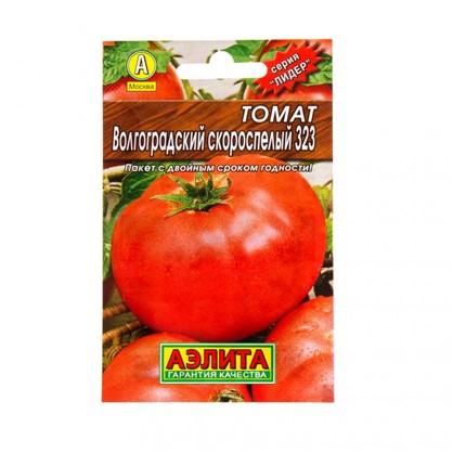 Купить Томат Волгоградский скороспелый 323 дешевле