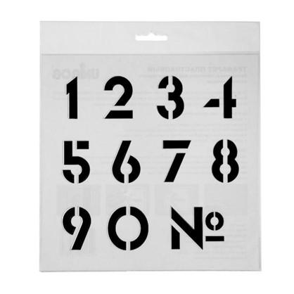 Трафарет Цифры 20х20 см