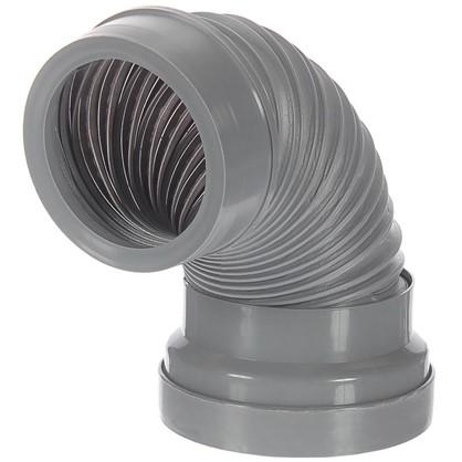 Труба гофрированная для унитаза армированная d 110 мм L 300 мм