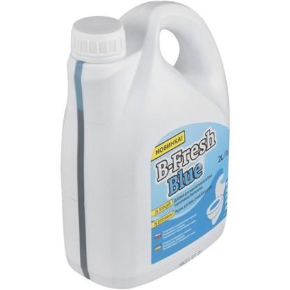 Туалетная жидкость B-Fresh Blue 2 л