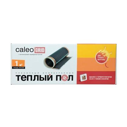Купить Теплый пол пленочный Caleo Grid 150 Вт 1 м2 дешевле