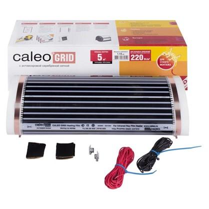 Теплый пол пленочный Caleo Grid 220 Вт 5 м2