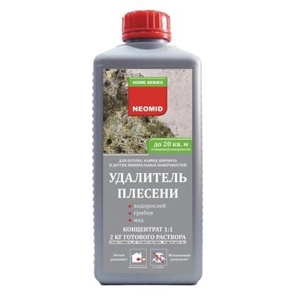 Удалитель плесени  концентрат 1:1 Neomid 1 кг