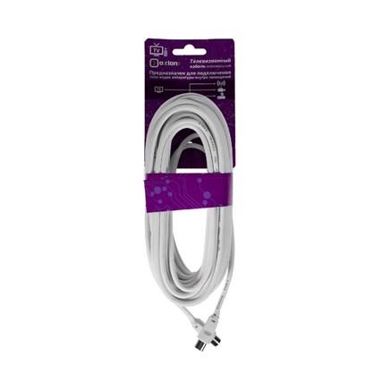 Удлинитель антенный штекер-штекер 10 м цвет белый