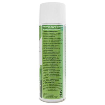 Удобрение аэрозоль Зеленит А для декоративно-лиственных растений 0.5 л