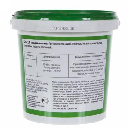 Удобрение Акварин Газонный водорастворимое комплексное 1 кг