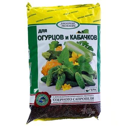 Удобрение биогрунт Экофлора для огурцов 10 л