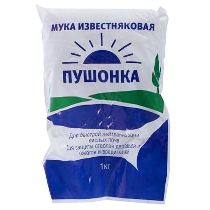 Удобрение БиоМастер Пушонка Карбонат кальция 1 кг