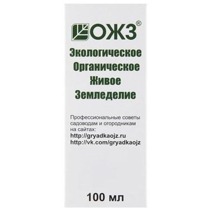 Удобрение Богатый-9 микроэлементы 0.1 л