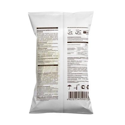 Купить Удобрение Борофоска 1 кг дешевле