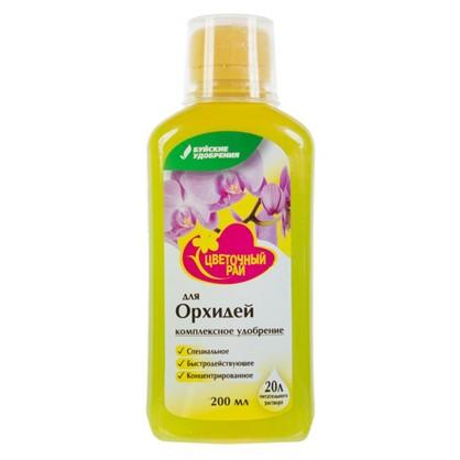 Удобрение для орхидей 0.2 л