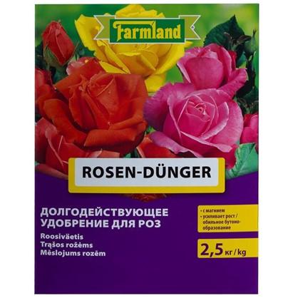 Удобрение для роз долгодействующее 2.5 кг