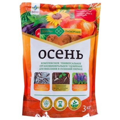 Купить Удобрение Долина плодородия осень ОМУ 3 кг дешевле