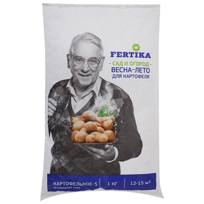 Купить Удобрение Фертика картофельное 1 кг дешевле