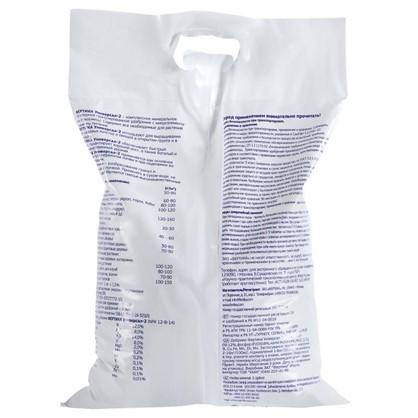 Удобрение Фертика универсальное 5 кг