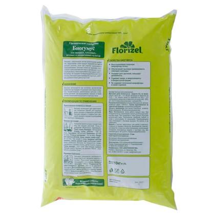 Удобрение Florizel Биогумус ОУ 10 кг